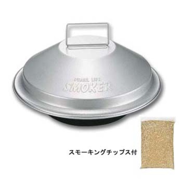 キャプテンスタッグ(CAPTAIN STAG) ラウンドスモーカー(燻製器)(スモークチップス約300g付)(グレー) M-7852 スモーカー