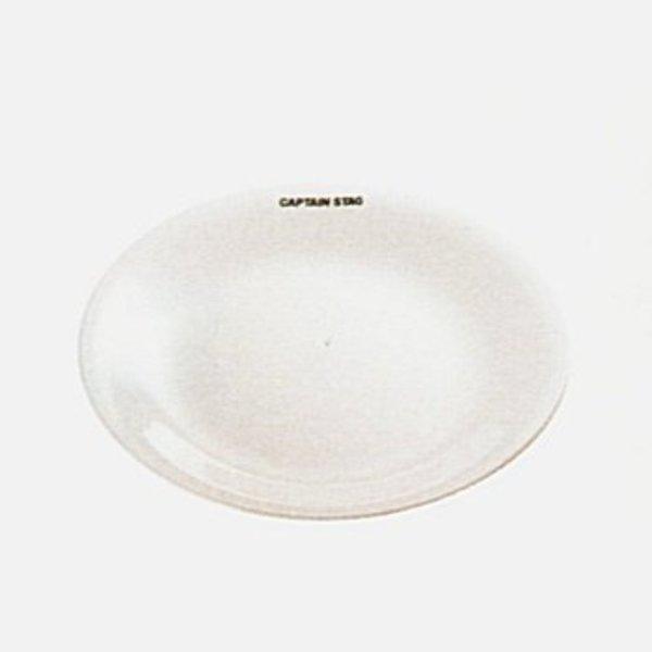 キャプテンスタッグ(CAPTAIN STAG) コレール ラウンドプレート18.5cm M-5005 コレール&陶器製お皿