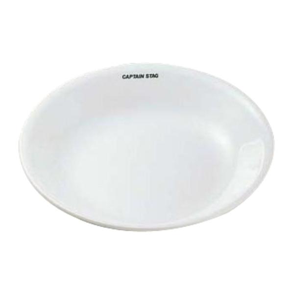 キャプテンスタッグ(CAPTAIN STAG) コレール 深型プレート21.5cm M-5004 コレール&陶器製お皿