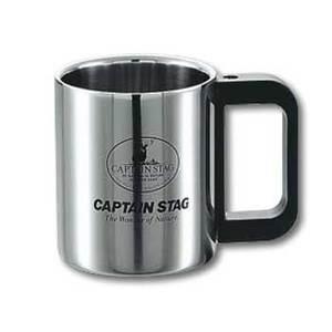 キャプテンスタッグ(CAPTAIN STAG) マレー ダブルステンマグカップ220ml M-1245