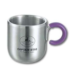 キャプテンスタッグ(CAPTAIN STAG) ピアリーダブルステンマグカップ280ml(パープル) M-9132