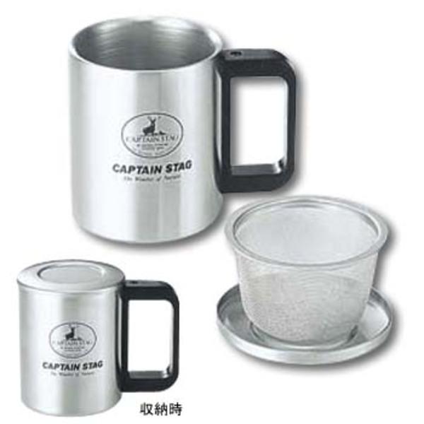 キャプテンスタッグ(CAPTAIN STAG) フリーダムダブルステンマグカップ230ml(茶こし・ふた付) M-9106 ステンレス製マグカップ