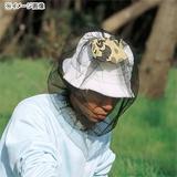 キャプテンスタッグ(CAPTAIN STAG) 蚊よけヘッドネット M-8295 防虫、殺虫用品