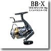 BB-X テクニウム Mg2500