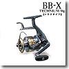 BB-X テクニウム Mg2500D