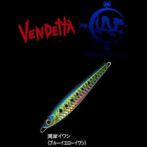 アピア(APIA) VENDETTA ..