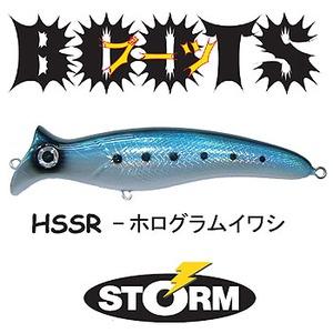 STORM(ストーム) BOOTS(ブ..