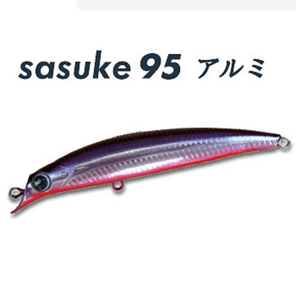 アムズデザイン(ima) ima sasuke SF-95 限定アルミカラー 602009 ミノー(リップレス)