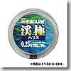 シーガー 渓極 50m 0.5号 クリア