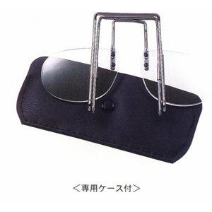 冒険王 シニアスライダー ME-3 +3.00 ME-3 前掛け&ハネ上げ