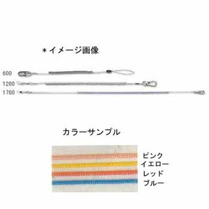 ダイワ(Daiwa) 尻手ロープ 1700R 04920322