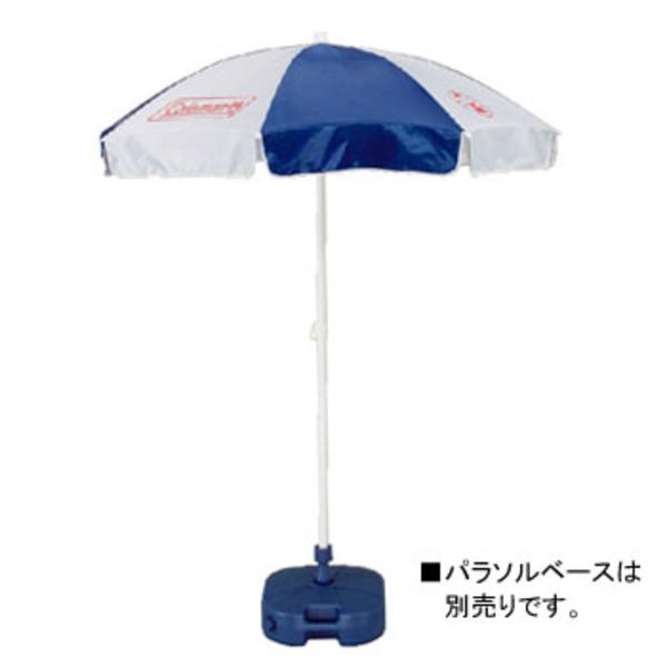 Coleman(コールマン) ビーチパラソル UV-PRO 170TA0180 ビーチ・プール用品