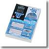 氷点下パックGT-16度 ソフト/900g