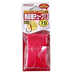 オーナー針 熱収縮チューブ 7.0mm/0.7m 赤