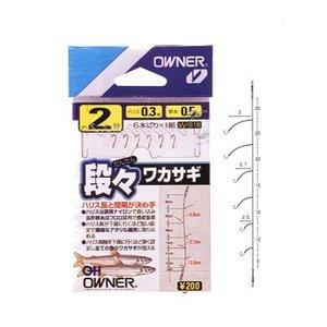 オーナー針 段々ワカサギ 2号-0.3 W-918