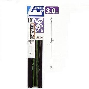 オーナー針 天糸移動仕掛 0.6号 R-142