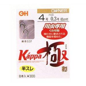 オーナー針 OHカッパ極(糸付) 6号-0.3 黒緑インセクトカラー 43104