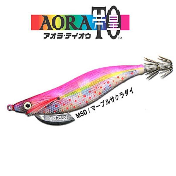 ヨーヅリ(YO-ZURI) アオラTO(帝皇) A1422-MSD エギ3.5号