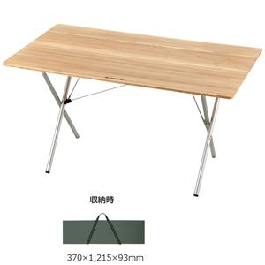 ワンアクションテーブル ロング竹