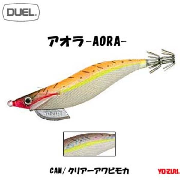 ヨーヅリ(YO-ZURI) アオラ A1414-CAM エギ3.5号