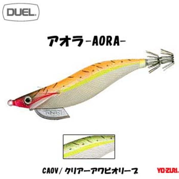 ヨーヅリ(YO-ZURI) アオラ A1414-CAOV エギ3.5号