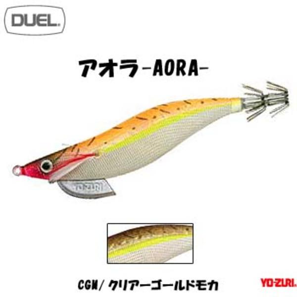 ヨーヅリ(YO-ZURI) アオラ A1414-CGM エギ3.5号