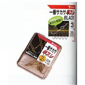 がまかつ(Gamakatsu) 一番サカサ半スレ 5本入 釣2号 黒