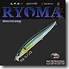 ジップベイツ RYOMA