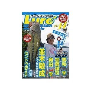 内外出版社 ルアーマガジン・ザ・ムービー Vol.14
