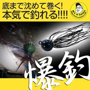 C.C.Baits 根魚ボンボン チヌスペシャル 5g アオラメ