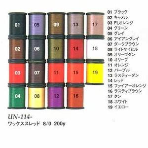 UNI ユニスレッド 8/0 ブラック UN-114