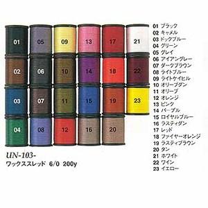 UNI ユニスレッド UN-103