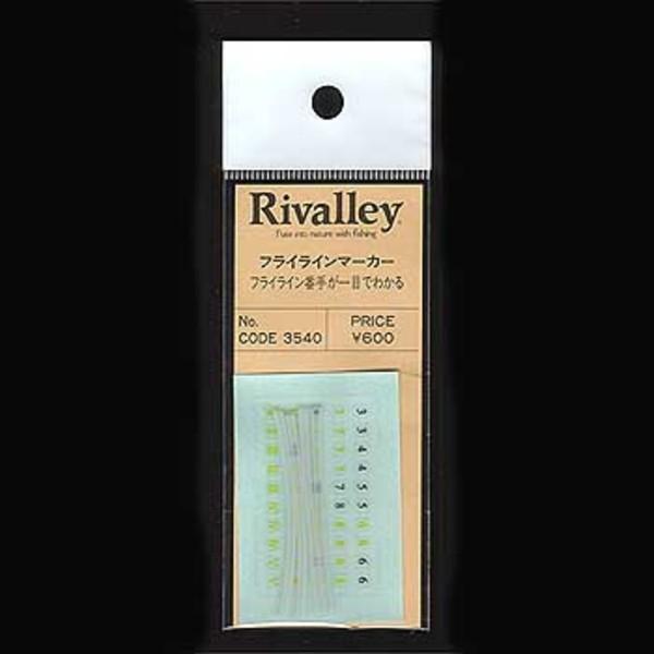 リバレイ(Rivalley) フライラインマーカー 3540 フライラインその他