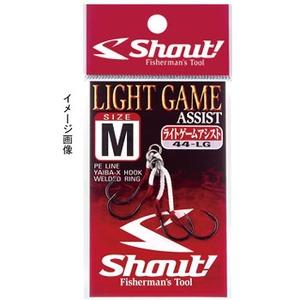 シャウト(Shout!) ライトゲームアシスト 44-LG ジグ用アシストフック
