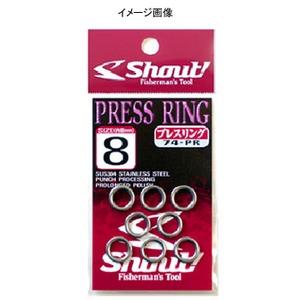 シャウト(Shout!) プレスリング