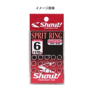 シャウト(Shout!) スプリットリング 3 75-SR