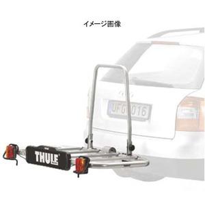Thule(スーリー) TH949 イージーベース TH949 リアマウント用キャリア