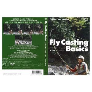 つり人社 Fly Casting Basics 3031 フライフィッシングDVD(ビデオ)