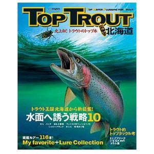つり人社 TOP TROUT 北海道 416 フレッシュウォーター・本