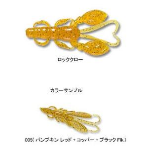 エコギア(ECOGEAR) カサゴ職人ロッククロー 2インチ 005(パンプキンR+コッパー+BK) 6206