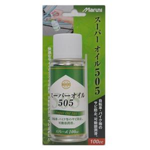 MARUNI(マルニ) Y-3425 スーパーオイル Y-3425