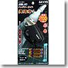 Y-4986 LEDバッテリーライト ブラック