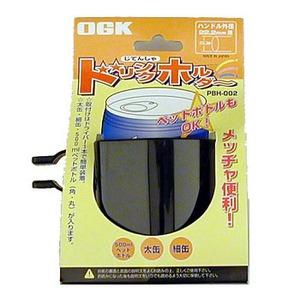 OGK(オージーケー) Y-8454 ドリンクホルダー スモーク