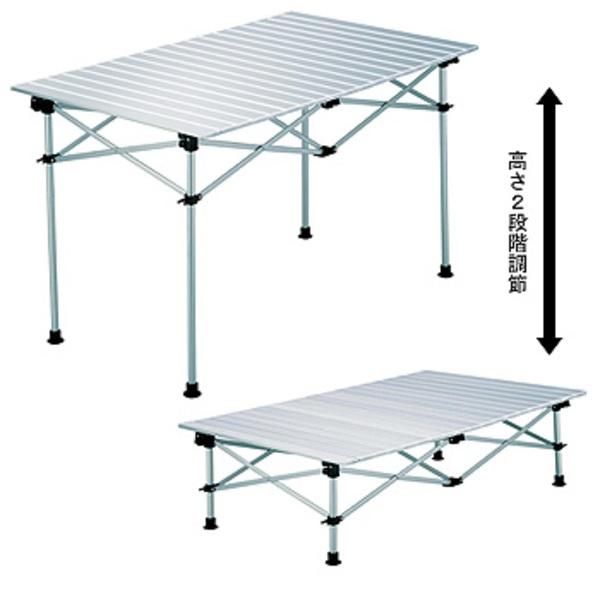 Coleman(コールマン) イージーロール2ステージテーブル6 170A5923 キャンプテーブル