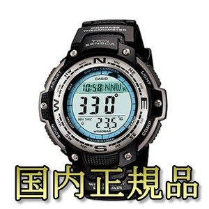 カシオ (CASIO) 【国内正規品】SGW-100J-1JF【方位&温度計測ツインセンサーモデル】 SGW-100J-1JF トレッキング・登山用ウォッチ