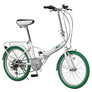 【送料無料】Raychell(レイチェル) 『カラータイヤ装備』20インチ6段変速折り畳み自転車 MF-206RC 20インチ ホワイト 10471