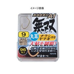 がまかつ(Gamakatsu) ザ・ボックス 無双(丸耳) 8号 茶