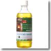 ロゴス(LOGOS) 防虫ランプオイル500ml
