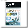Dスイベル+スナップ 徳用 6