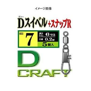 ダイワ(Daiwa)Dスイベル+スナップR 徳用